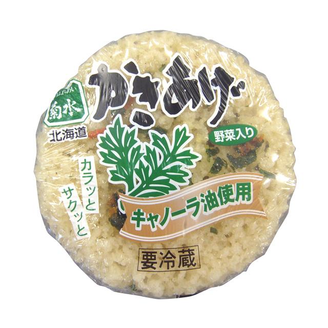 かきあげ(野菜入り)