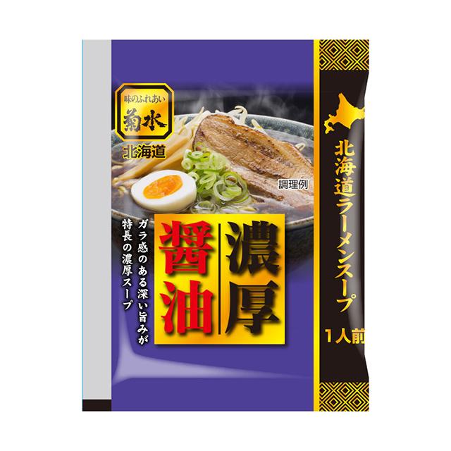 北海道ラーメンスープ 濃厚醤油1人前
