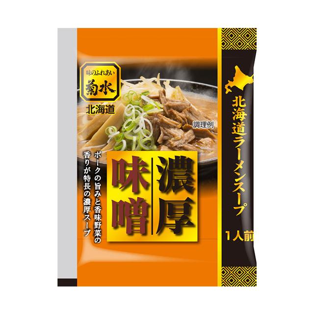 北海道ラーメンスープ 濃厚味噌 1人前