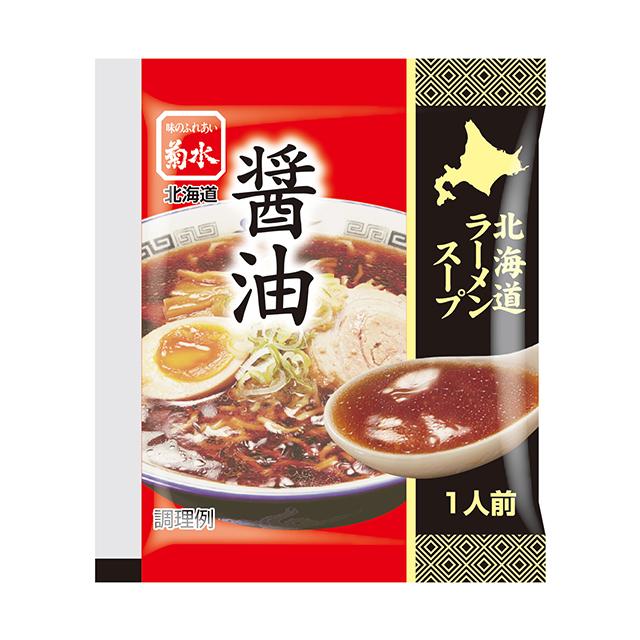 スープ・具財