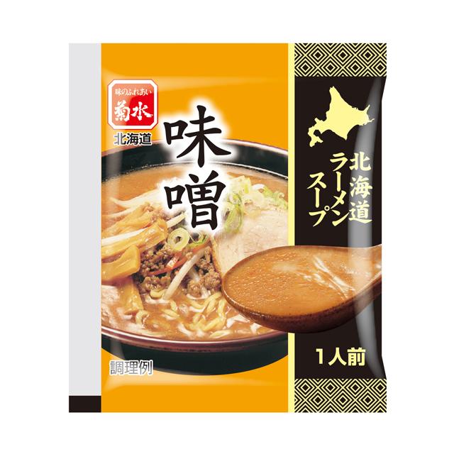 北海道ラーメンスープ味噌1人前