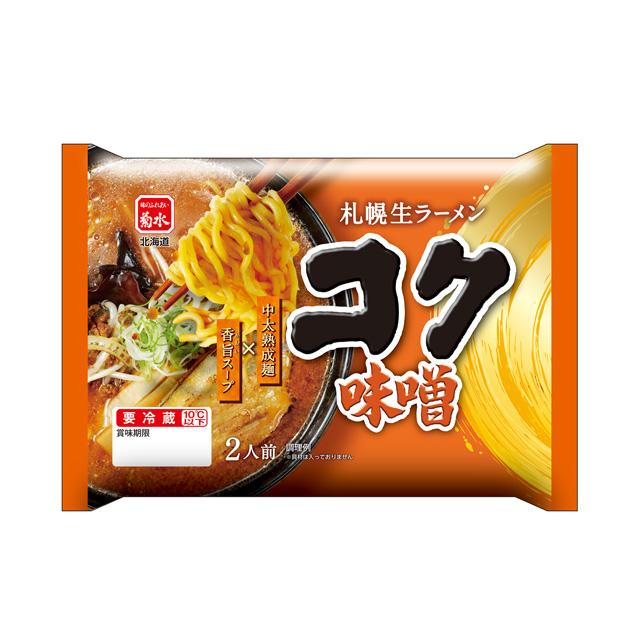 札幌生ラーメン コク味噌 2人前