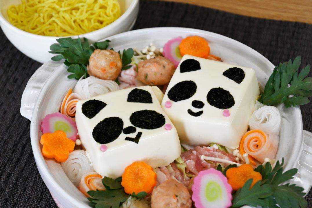 〆はラーメン!豆腐 パンダ鍋